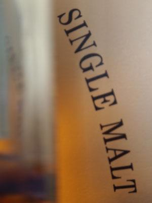 Der Hopfenschmecker - Über Biergenuss und mehr ... hier über Single Malt Whisky